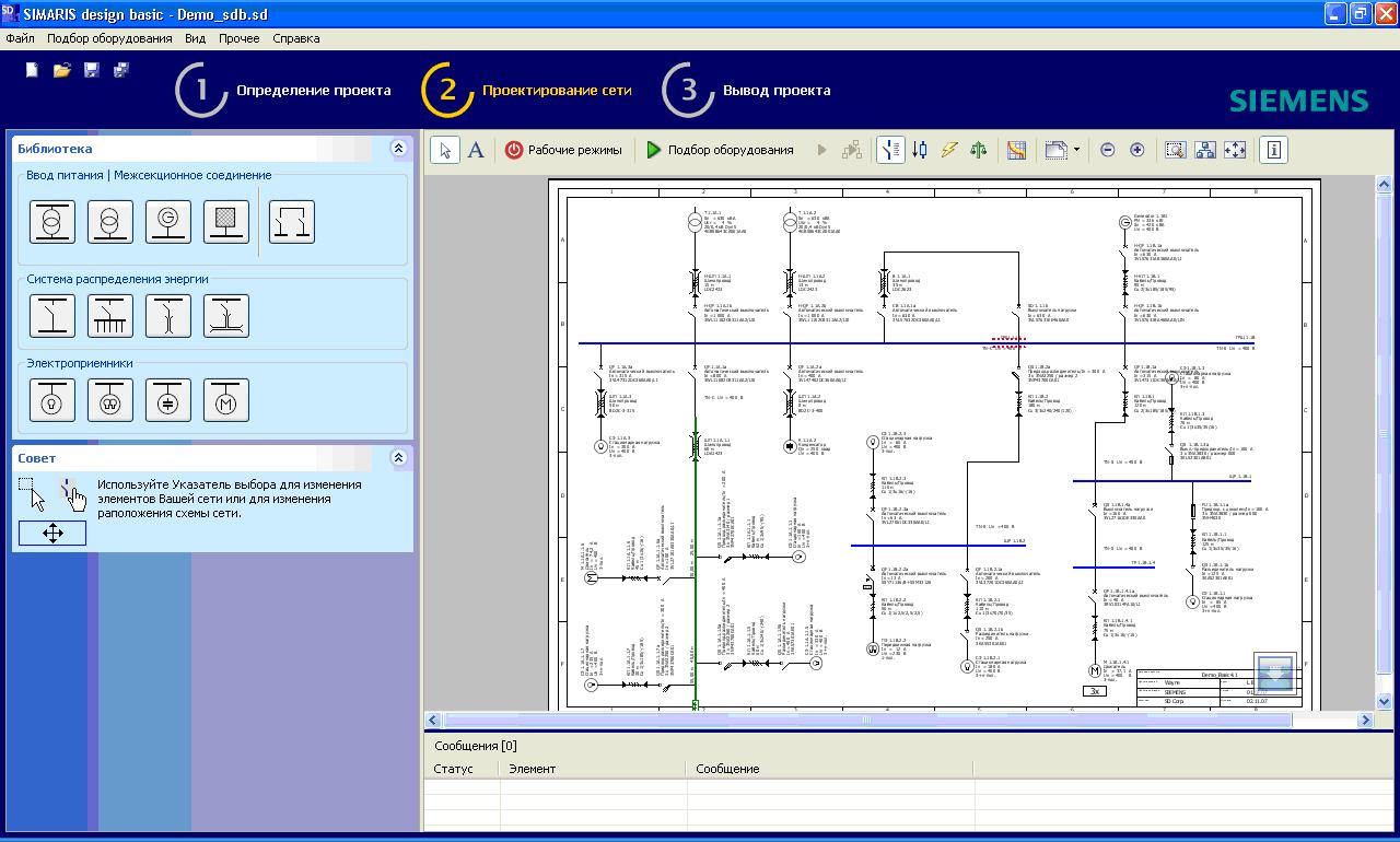 New design software for electrical installation