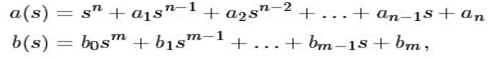 What is Transfer Function