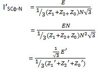 short circuit current high voltage