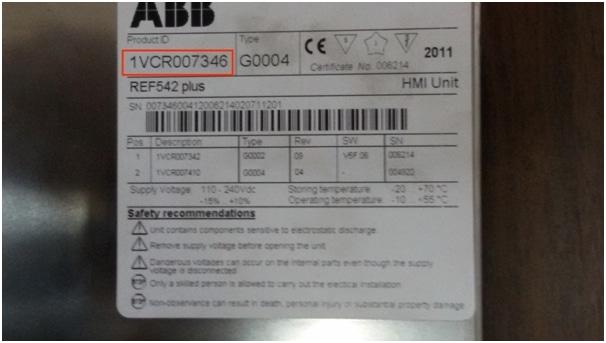 Medium voltage switchgear testing  product id Checking